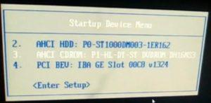 windows 7 first boot message