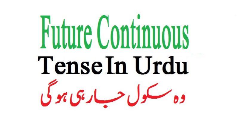 Future Continuous Tense In Urdu