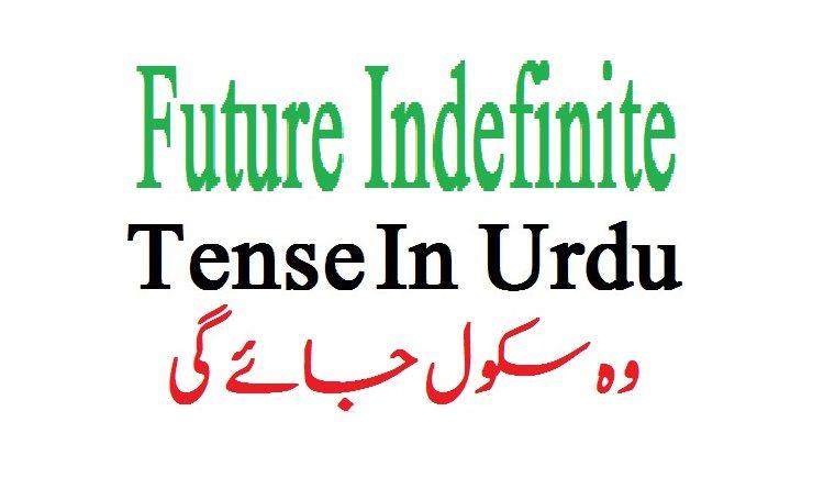 Future Indefinite Tense In Urdu
