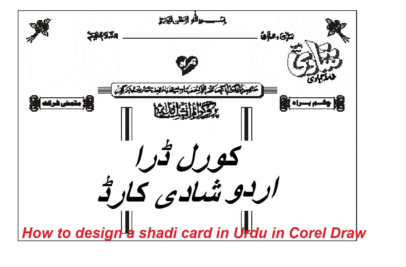 How to design a shadi card in Urdu in Corel Draw